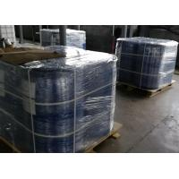 Buy cheap Cas No. 540-88-5 , T-Butyl acetate , Acetic Acid Tert - Butyl Ester , Tert-Butyl Acetate , 540-88-5 , tert-butyl ester from wholesalers