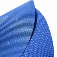 Buy cheap Polyester Fabric, Widely Used for Making Bags, Tents, Fashion Bags, Luggages or Suitcases product