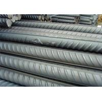 Buy cheap ASTM Building Iron Deformed Steel Bars Rods , Construction 8MM Steel Rebar from wholesalers