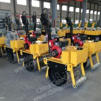 Buy cheap Manual Vibratory Single Drum Roller Compactor Machine from wholesalers