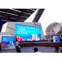 Buy cheap High Brightness Outdoor Fixed LED Display P4 With Unique Cabinet Design from wholesalers