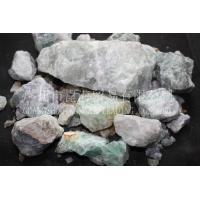 Buy cheap CaF2 85% Calcium Fluoride Mine , Fluorspar Lumps Used In Iron Smelting from wholesalers