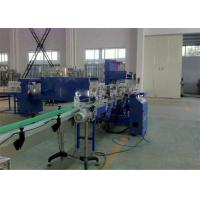 Buy cheap 1000KG / H Dairy Processing Line For Can Package Turn Key Projects Solution from wholesalers