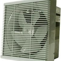 Buy cheap All-white Wall Mounted Ventilating Fan (KHG20-C2) from wholesalers