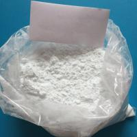 Buy cheap CAS 33818-15-4 Pharmaceutical Raw Materials Nootropic White Powder Citicoline Sodium Source from wholesalers