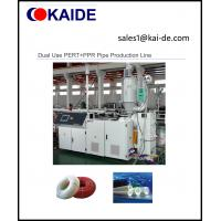 Buy cheap PERT+PPR Pipe Production Line from wholesalers