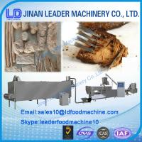 Buy cheap Automatic New Soya protein food extrusion making machine,380v/50Hz from wholesalers