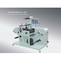 Buy cheap LC-350Y Automatic blank label rotary die cutting machine with slitting turret type laminating(option) from wholesalers