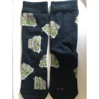 Buy cheap Boys colourful patterned  70D nylon high  quality  combed cotton anklets straight socks from wholesalers