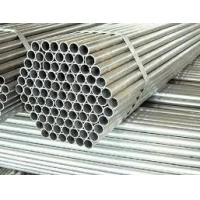 Buy cheap Hydraulic Steel Pipe (ERW Galvanized) from wholesalers