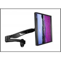 Buy cheap Easy Adjustable Universal Wall Shelf TV Mount up to 27 LCD Monitor Arm /stand/bracket WMA-640A from wholesalers