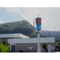 Buy cheap 3000W Magnetic Windmill Vertical Axis Wind Turbines For The Home from wholesalers