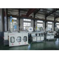 Buy cheap High Precision Plastic Pipe Production Line , Pipe Corrugator Machine CE ISO Standard from wholesalers