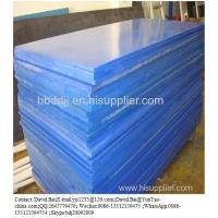 Buy cheap Nature MC Nylon nylon6 PA66 Sheet from wholesalers