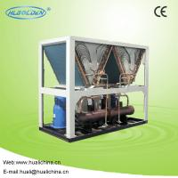 Buy cheap Split System High Efficiency Heat Pumps , Ambient Scroll Low Temperature Heat Pump from wholesalers