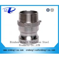 Buy cheap high quality stainless steel camlock fittings coupler, camlock cam & groove couplings Type F from wholesalers