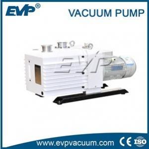 Buy cheap Direct-Drive Rotary Vane Vacuum Pump 2XZ-C series product