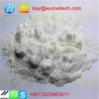 Buy cheap Agomelatine Powder Antidepressant Pharmaceutical Raw Materials S20098 Valdoxan Thymanax from wholesalers