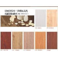 Buy cheap Laminate Wood Flooring (STORGE12) product