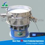 Buy cheap Coffee xxnx hot ultrasonic vibrating screen / bulk powder sifter classifier from wholesalers