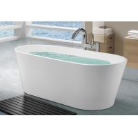 Buy cheap 2 Person Free Standing Soaking Tubs For Small Spaces 1700x800x580mm from wholesalers