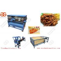 Buy cheap Full production line of  tonkin bamboo skewers machine manufacturer in China from wholesalers