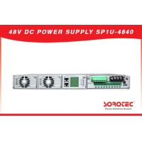 Buy cheap 48V DC Rectifier Modular Power Supply SP1U-4840 from wholesalers