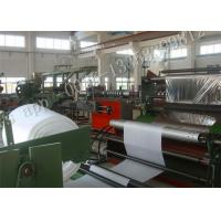 Buy cheap PLC Control Single Screw Commercial Laminating Machine For Paper and PE Extrusion from wholesalers