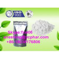 Buy cheap Trilostane Antiestrogen New Drug Trilostane for Breast Cancer Treatment from wholesalers