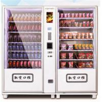 Buy cheap School / Train Station French fry / Fruit jellies Vending Machine Vendors from wholesalers