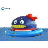 Buy cheap Water Pool Inflatable Water Games Floating Toys Inflatable Rotating Penguinl Gyroscope from wholesalers