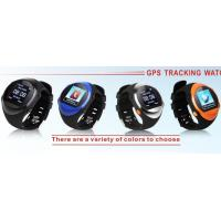 Buy cheap Quad Touch Screen GPS Real Time Tracker Wrist Watches for Outdoor Adventure Travel from wholesalers