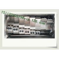 Buy cheap Plastic Crusher spare part---Cutter/ Plastic granulator Cutter For New Zealand from wholesalers
