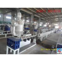 Buy cheap PVC Plastic Pipe Production Line For Drainage Pipe Extrusion from wholesalers