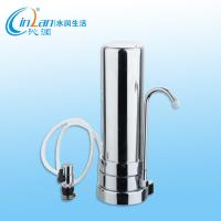 Buy cheap one singe stage single stage double stages three stages pre-filtration system from wholesalers