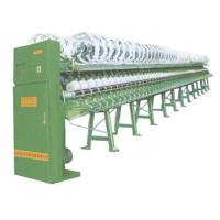 Buy cheap DM-H-07 Hank To Cone Winding Machine from wholesalers