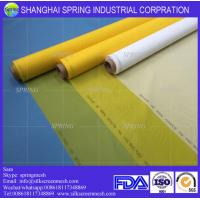 Buy cheap 68T-64(173mesh) industrial polyester fabric mesh/screen printing mesh from wholesalers