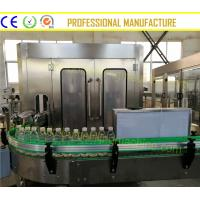 Buy cheap Auto Pure Water Filling Machine , 6000BPH Automatic Jar Filling Machine With Trouble Protected Device from wholesalers