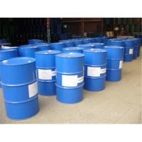 Buy cheap sell 2,2'-Dichloroethyl ether from wholesalers