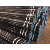 China Barded / Painting Surface ERW Steel Pipe EN 10028- 4/2003 13MnNi6-3 15NiMn6 on sale