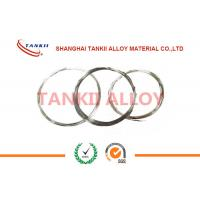 Buy cheap Noble Metal Type B / R / S Thermocouple Bare Wire  0.5mm with color marking One Meter Length from wholesalers