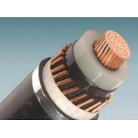 Buy cheap xlpe insulated power cable -high voltage from wholesalers