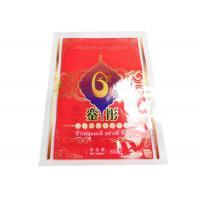 Buy cheap OPP / NY / PE 800g Rice Plastic Food Packaging Bags With Handle , Three Side Seal from wholesalers