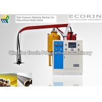 Buy cheap 380V Polyurethane Foam Filling Machine With High Precision T - Shaped Mix Head product