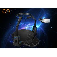 China 9d Virtual Reality Walking Treadmill Simulator For Children / 900*900*1200mm Size on sale