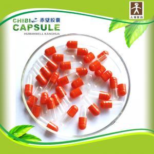 profill capsule machine