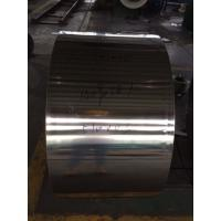 Buy cheap Grade 201 202 304 Polished Stainless Steel Strips SS Coil Customized from wholesalers