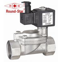 Buy cheap High Reliability Stainless Steel Diaphragm Solenoid Valve For Water / Liquid / Gas from wholesalers