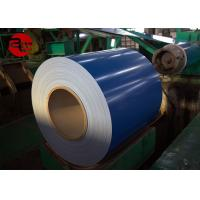 Buy cheap difference between ppgi and ppgl / color coated galvanized steel coil from wholesalers