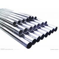 Buy cheap ASTM 304 stainless steel welded pipe from wholesalers